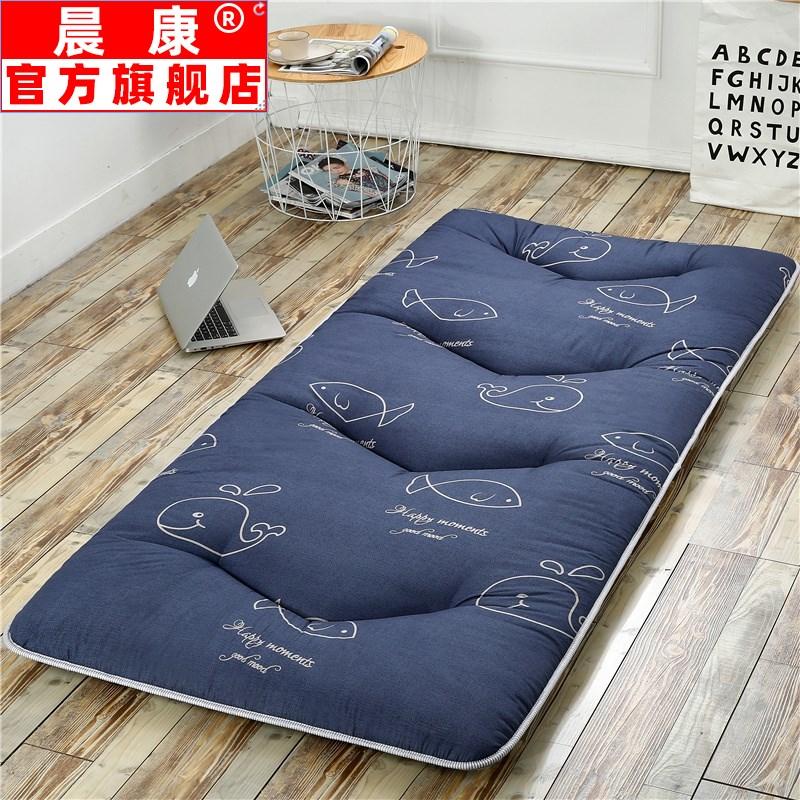 。大学宿舍加厚舒适学生垫被床垫限4000张券