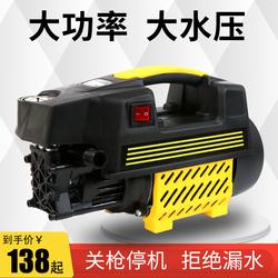 高压家用洗车神器洗车机220v刷车水抢水泵全自动清洗机小型便携式