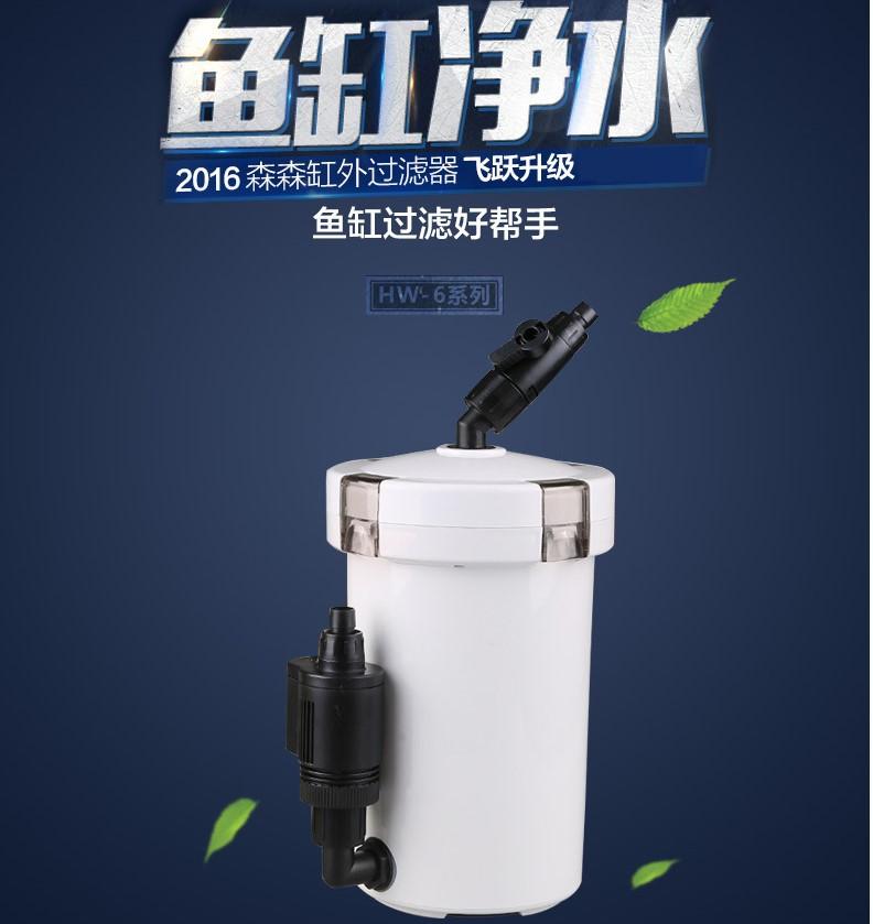 雙十二國民品牌森森過濾桶魚缸水草造景水族專用設備小型實用凈化
