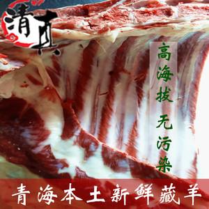 乌兰茶卡羊 – 青海-海西州-乌兰县特产