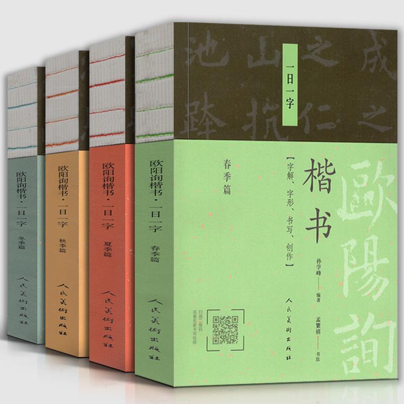 Китайская каллиграфия Артикул 593908846296
