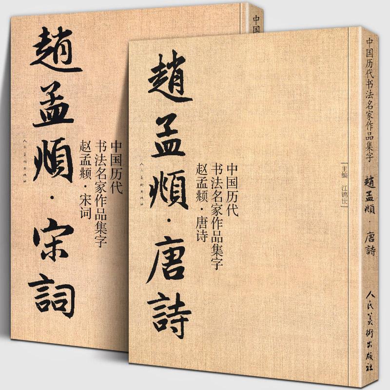 Китайская каллиграфия Артикул 618945307069