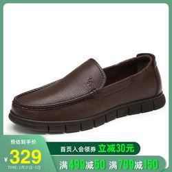 骆驼男鞋2020新款春夏休闲鞋牛皮鞋爸爸鞋商务通勤软底皮鞋