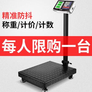 金旺商用卖菜100kg150公斤电子称