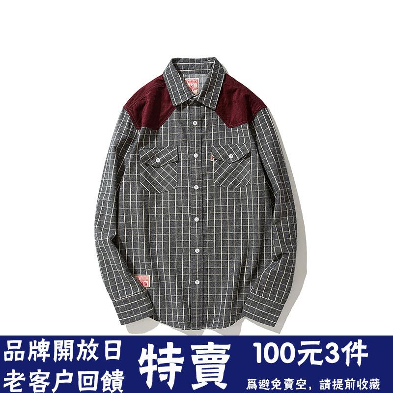 灯芯绒拼灰格 Mbbcar原色设计美式复古格子衬衫欧美英伦摩登衬衣