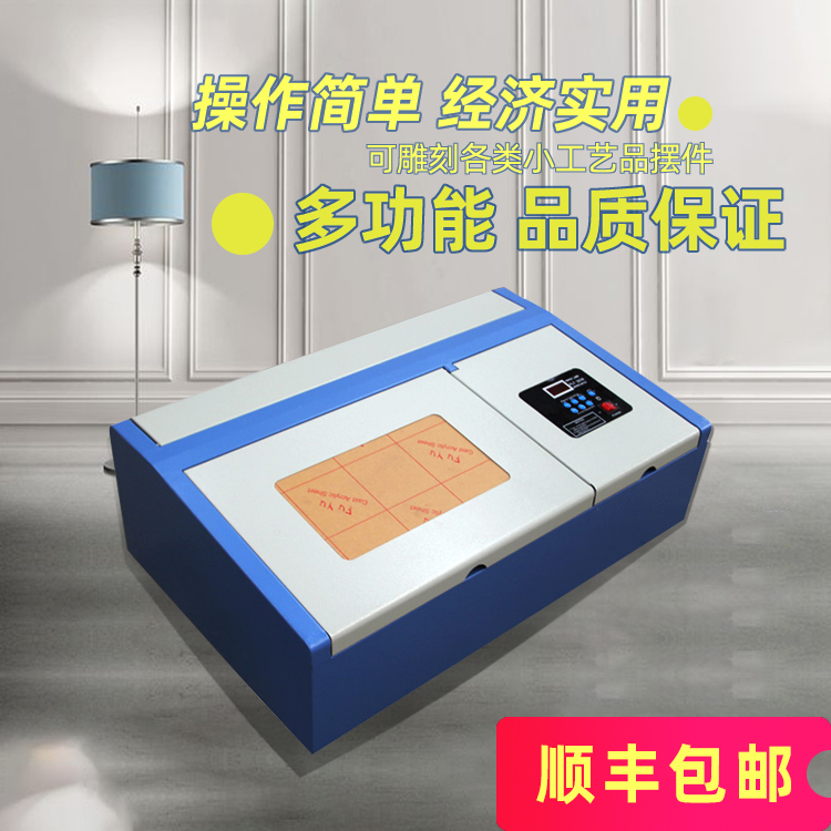 Оборудование для лазерной гравировки Артикул 17294509236