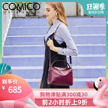 COMICO/Gaomei Handbag Shoulder Practical Bag Doctor's Bag Summer Fashion Women's Bag C8163