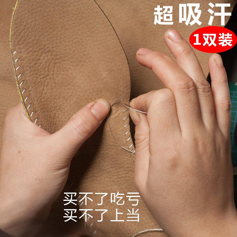 Стельки для комфорта обуви Артикул 15434855907