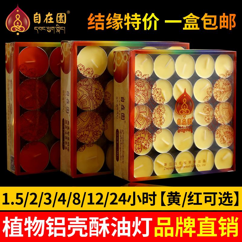 Масленные свечи Артикул 598917093224