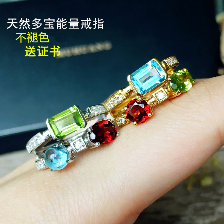 Natural Duobao double ring womens Dibai GOLD 925 sterling silver set with natural olivine Topaz garnet energy ring