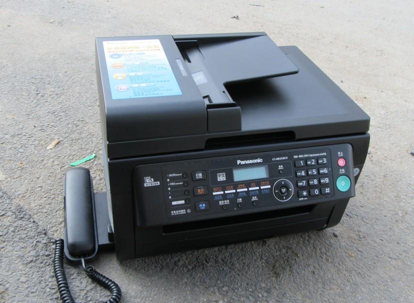 松下2033 2038激光打印机一体机 网络打印机 打印复印扫描一体机