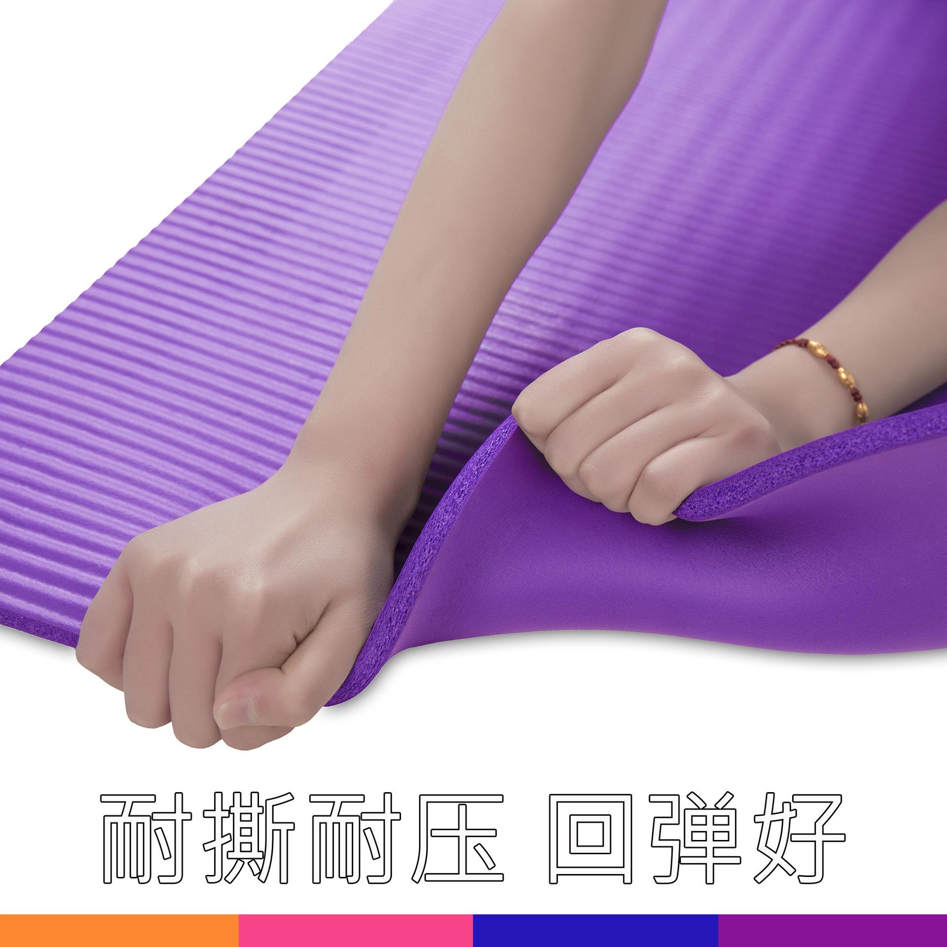 NBR瑜伽垫初学10MM加长愈加防滑健身仰卧起坐垫子特价加厚瑜珈垫