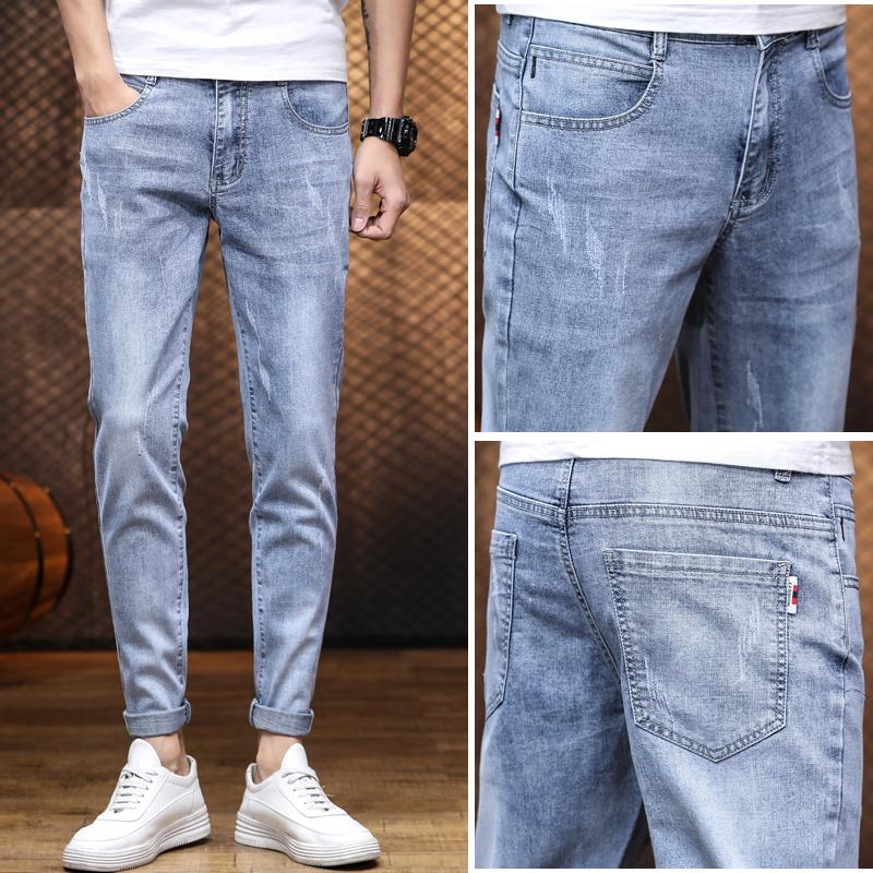 [fans welfare: 69 yuan / sec] jeans mens light blue nine point thin Korean version