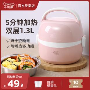 小浣熊电热饭盒可插电加热保温蒸饭饭菜神器自热饭锅小1人2上班族