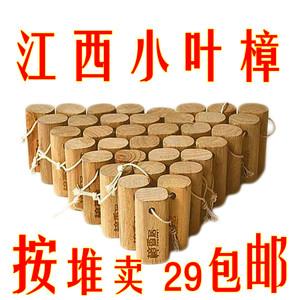 樟木条 衣柜防虫防霉环保香樟木块衣橱驱虫防蛀防潮定制商标logo