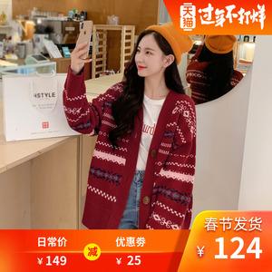 韩都衣舍2019秋新款女装韩版V领宽松开衫毛衣外套针织衫红色外套
