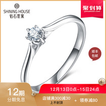 Diamond Family Why Sheng flute life a love diamond proposal ring couple to ring diamond ring anniversary Gift