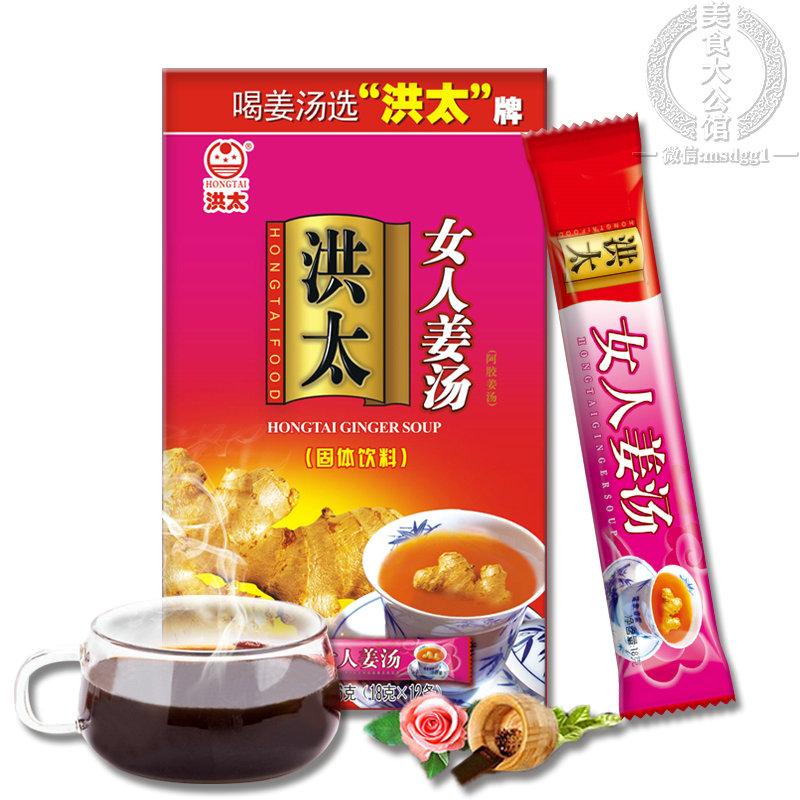 洪太女人红糖姜茶姜汤216g盒装阿胶红糖姜母茶驱寒暖胃姨妈茶