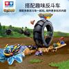 奥迪双钻机灵宠物车飞跃大回环赛道玩具套装惯性滑行自由组合赛道