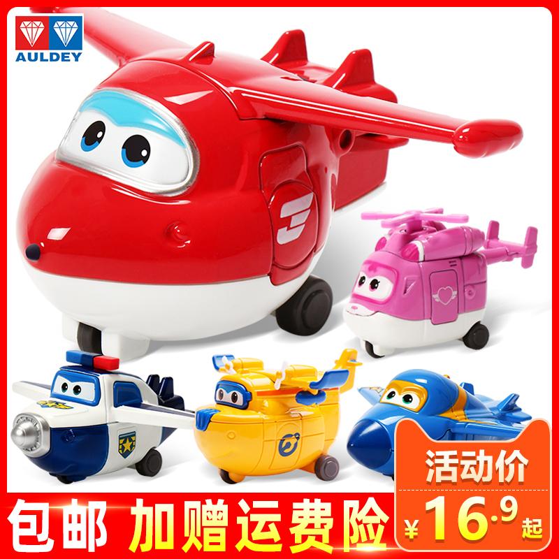 超级飞侠5小号乐迪小爱迷你8玩具好用吗