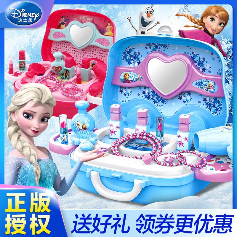 迪士尼儿童过家家玩具女孩公主化妆品套装无毒彩梳妆台盒冰雪奇缘