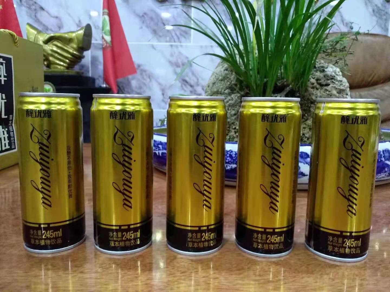 醉优雅草本植物解酒饮料24罐一提4罐起包邮