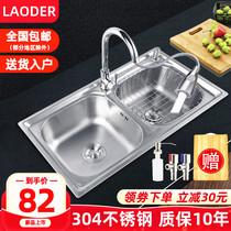 帶支架洗菜盆洗碗池單槽商用家用廚房陽臺簡易不銹鋼水槽雙槽304