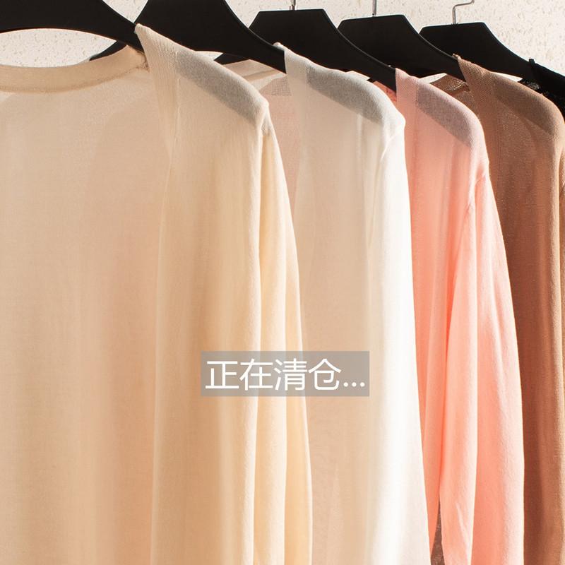 中长款针织开衫外搭20夏季新款长裙