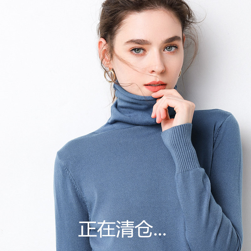 【反季清仓】秋冬高领羊绒衫女堆堆领百搭套头毛衣修身打底针织衫