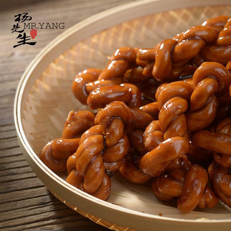 杨先生的蜜红糖手工小麻花杭州特产义乌天津小吃地方特色网红零食