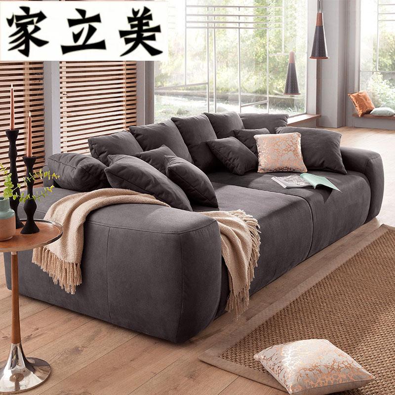 现代简约北欧布艺沙发组合客厅整装家具加宽加大懒人小户型可拆洗