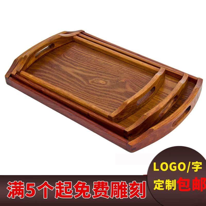 长方形大号实木托盘酒店餐厅端菜茶盘果盘面包水果托盘茶杯收纳盘