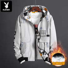 Playboy coat men's spring autumn 2019 new Korean Trend casual handsome hooded Plush jacket winter