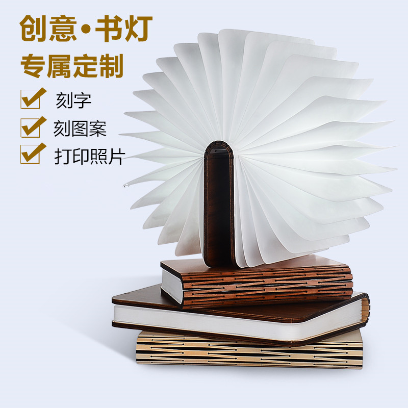 Led Book lamp creative folding page turning desk lamp will light up book lamp Nightlight bedside birthday gift net red