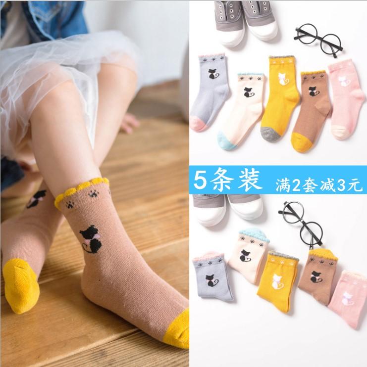 岁753男童女童短袜宝宝棉袜四季款儿童袜子双装5