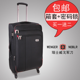 Authentic Business trolley suitcase caster 24 inch 28 inch 20 inch board chassis Cheap