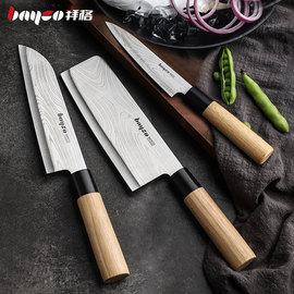 拜格刀具是哪国品牌