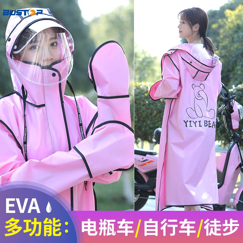 New raincoat electric car battery car long full body rain proof female cycling male bicycle coat lovely poncho
