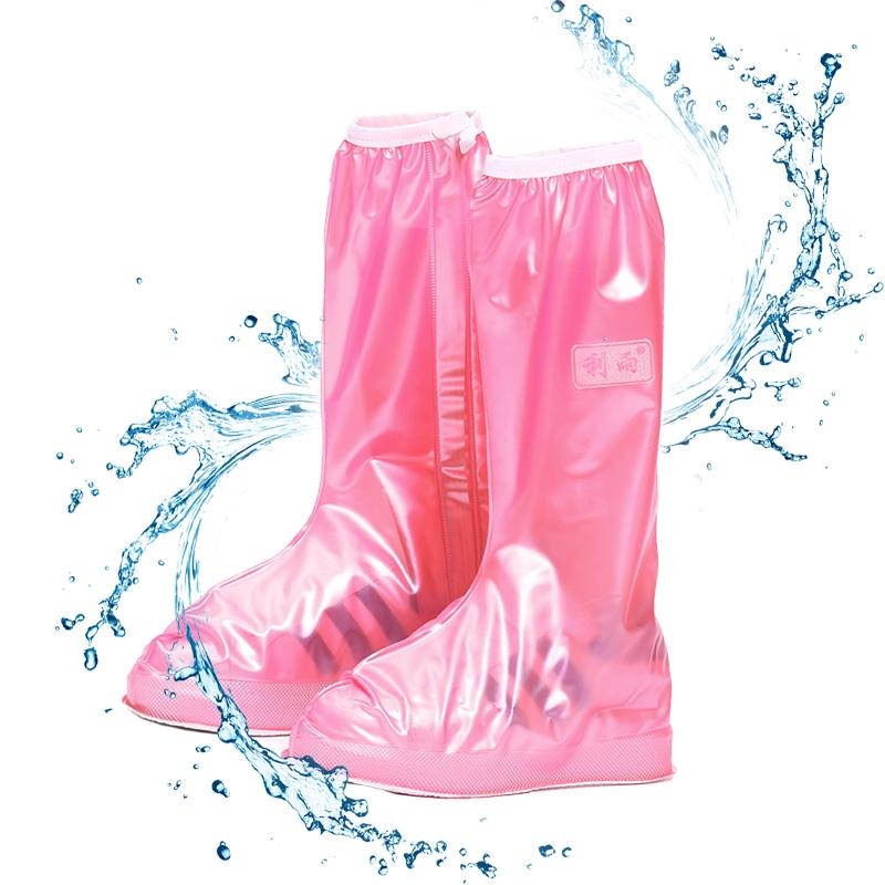 儿童雨鞋套防滑防水男童女童学生雨天加厚防雨鞋套宝宝小孩水鞋套