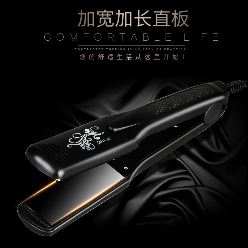 抖音同款直发器家用电夹板卷发棒两用烫发神器拉直板刘海内扣大卷