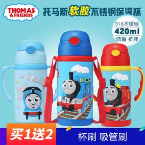 托马斯背带水壶带吸管宝宝保温杯