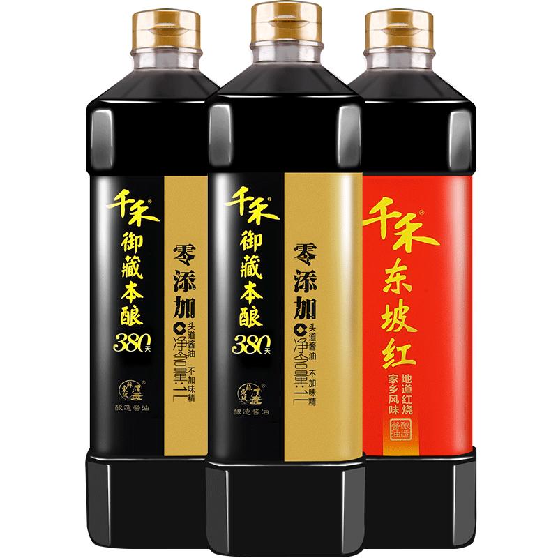 【千禾_零添加】特级生抽380天特级酱油 纯粮酿造