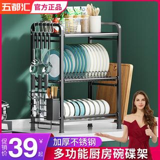 碗碟收纳架碗架置物架沥水架放碗筷菜刀架台面盘子多功能厨房用品
