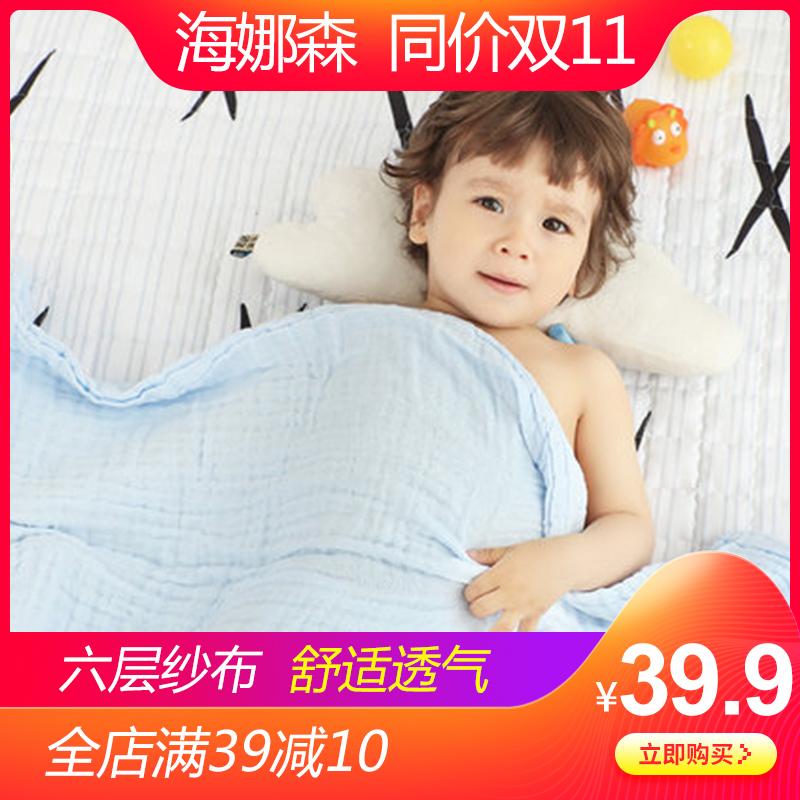 Товары для детей Артикул 546496229053
