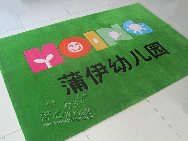 活泼绿色幼儿园门口迎宾毯接待室阅读区加字logo广告地毯防滑耐磨