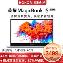 现货速发华为旗下HONOR荣耀MagicBook15锐龙R53500U15.6英寸笔记本电脑轻薄便携本学生
