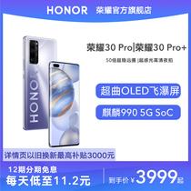 大内存华为官方旗舰店128G万超清夜景4800全面屏10华为畅享Huawei150最高优惠正常发货