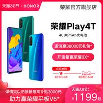 手机老人手机长待机老年机大声大按键大字体典雅红4G联通移动K188上海中兴守护宝