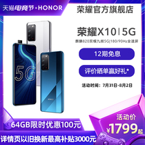 Paly3e荣耀piay3官方旗舰游戏手机Play3荣耀荣耀honor新品华为