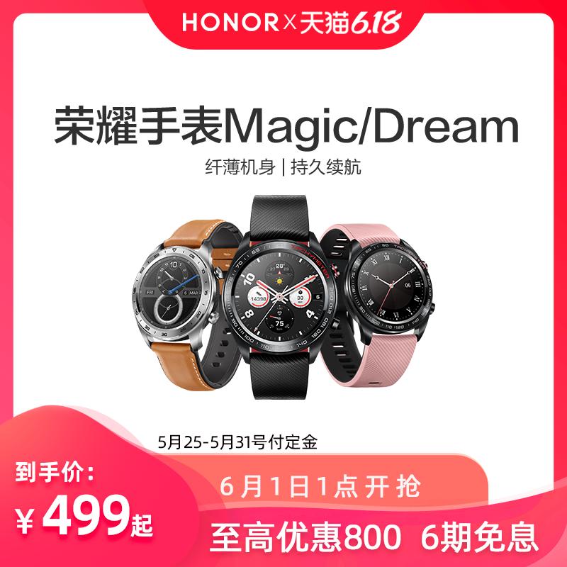 【预定低至499】华为旗下荣耀手表智能运动男女手环心率nfc长续航睡眠付款官方手表手机Magic Watch图片